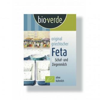 Feta naturalna Bio Verde 150g