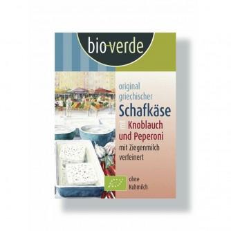 Ser owczy z czosnkiem i peperoni Bio Verde 150g